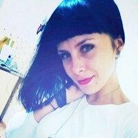 Татьяна, 34 года, Дева, Москва