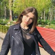 Ксения 18 Новосибирск