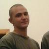 Радмир, 27, г.Тоцкое