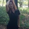 Alona, 25, Teplyk