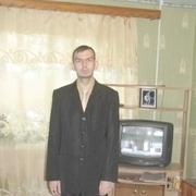 Александр 34 Хабаровск