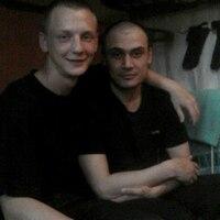 Саша, 30 лет, Стрелец, Казань