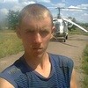 Роман, 24, г.Кривой Рог