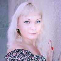 ирина, 44 года, Скорпион, Новосибирск