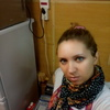 Svetlana Bogdanova, 30, Bredy