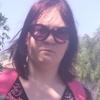 Евгения, 28, г.Костанай