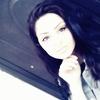 Диана, 17, Гайворон