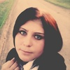 Кристина, 17, г.Липецк