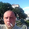 Андрей, 34, г.Алчевск