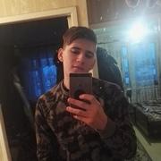 Александр 20 Тула