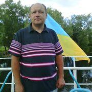 Андрей 44 Днепр
