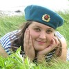 Марина Казанцева, 26, г.Бийск