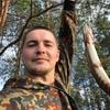 Griga 1994, 26, Volkhov