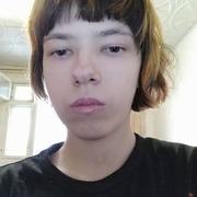 Elena 19 Уфа