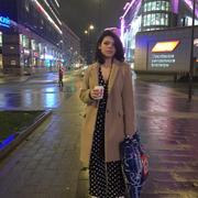 Ася 21 Москва