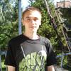 Eugene, 33, г.Черновцы