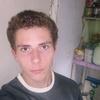 Борис, 19, г.Бахмут