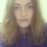 Юлия, 26 лет, Лев, Екатеринбург
