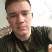 Макс 18 Краснодар