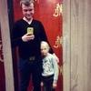 Maksim, 25, Vysnij Volocek