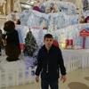 Сергей, 28, г.Новороссийск