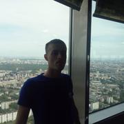 Алексей 31 год (Рак) Губкин