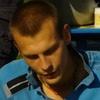 Данчик, 23, г.Рубцовск