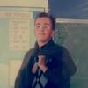 Дмитрий, 26, г.Иссык