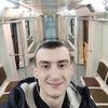 Иван, 26, г.Люберцы