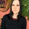 марина, 28, г.Тюмень