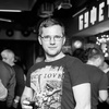 Evgeniy, 28, Luchegorsk