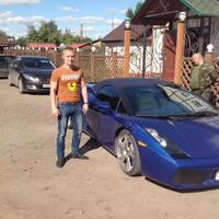 Юрчик, 27 лет, Телец, Екатеринбург