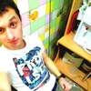 Максим, 28, г.Костанай