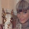 Галина, 49, г.Кемерово