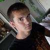 Максим, 23, г.Нижний Новгород