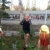 Ирина, 53, г.Мурманск