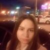 Ксения, 24, г.Чебоксары