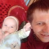 Pavel, 36, Kokhma