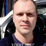 Робинзон 31 Новороссийск