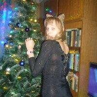 Мария, 32 года, Водолей, Москва