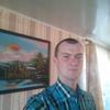 Виталий Романов, 33, г.Гомель