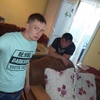 Sergey, 26, Tatarsk