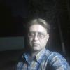 Denis, 37, г.Бухара