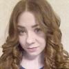 Дарья, 22, г.Лондон