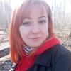 Анастасия, 28, г.Тольятти