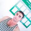 Далер Исроилов, 24, г.Правдинский