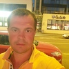 Александр, 33, г.Млада-Болеслав