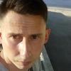 Евгений Страшко, 28, г.Донецк