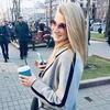 Karina, 36, г.Полтава