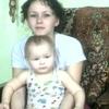 Алина, 26, г.Ленинск